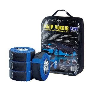 Чехлы для хранения колес НЧ 10002 4 шт (d700*480mm) комплект