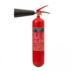 Огнетушитель углекислотный ВВК-2