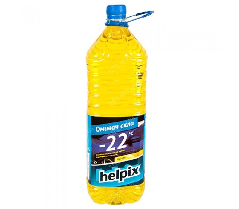 Омыватель стекол зимний HELPIX 2Л -22 (лимон)