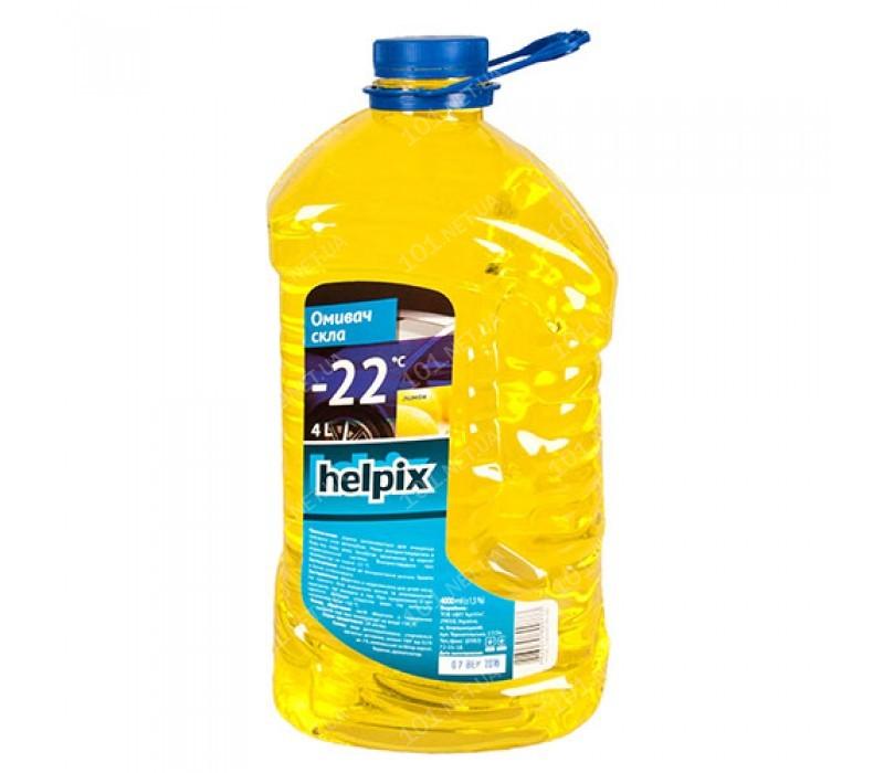 Омыватель стекол зимний HELPIX 4Л -22 (лимон)