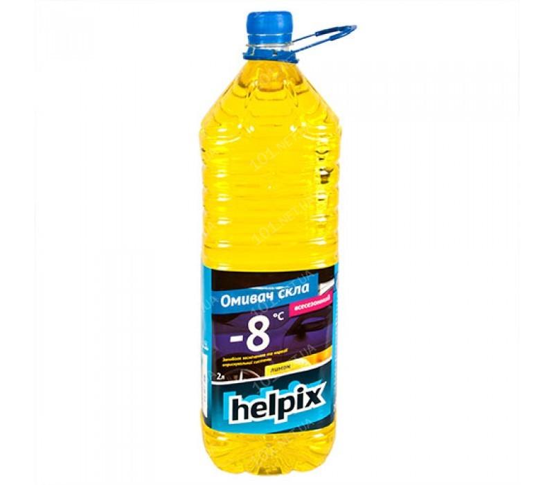 Омыватель стекол зимний HELPIX 2Л -8 (лимон)