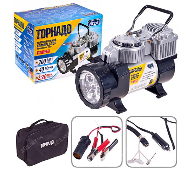 Компрессор Торнадо КА-Т121220 200psi/15Amp/40л/фонарь/прикур.+переходник/шланг 3,0м