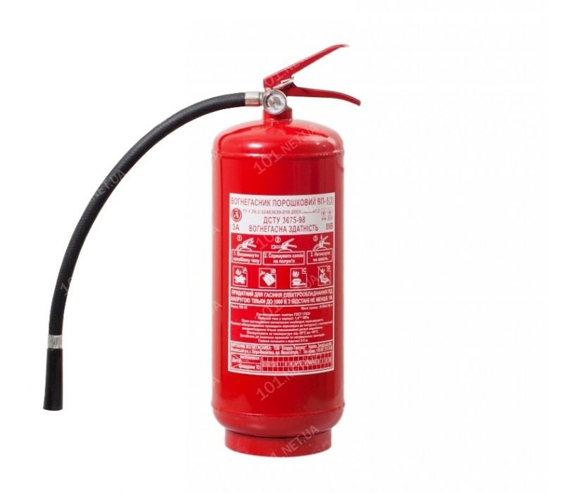 Огнетушитель автомобильный ВП-5 (з)