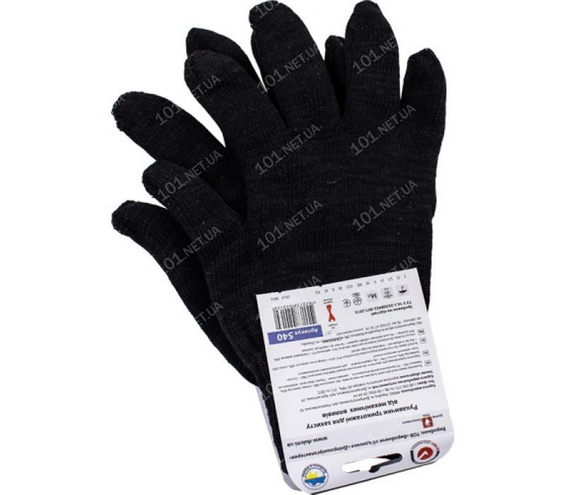 Перчатки трикотажные двойные (02381)