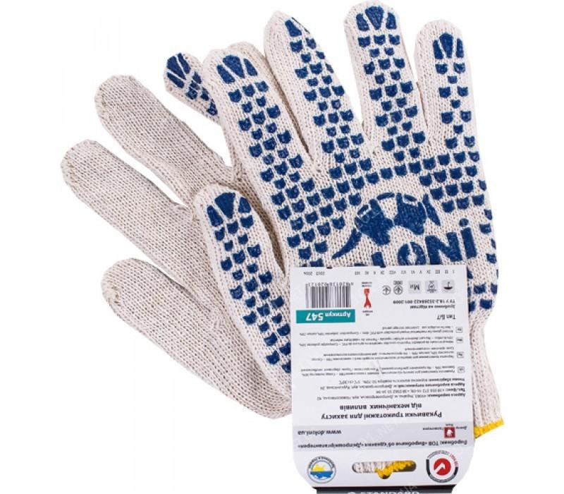 Перчатки трикотажные с ПВХ точкой (00211)