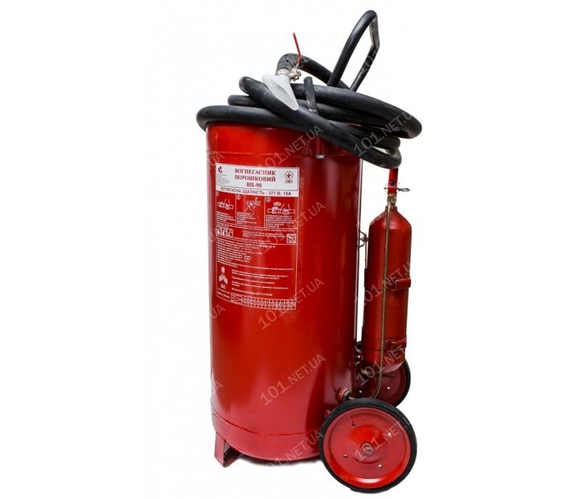 Огнетушитель порошковый ВП-90 (ОП-100)