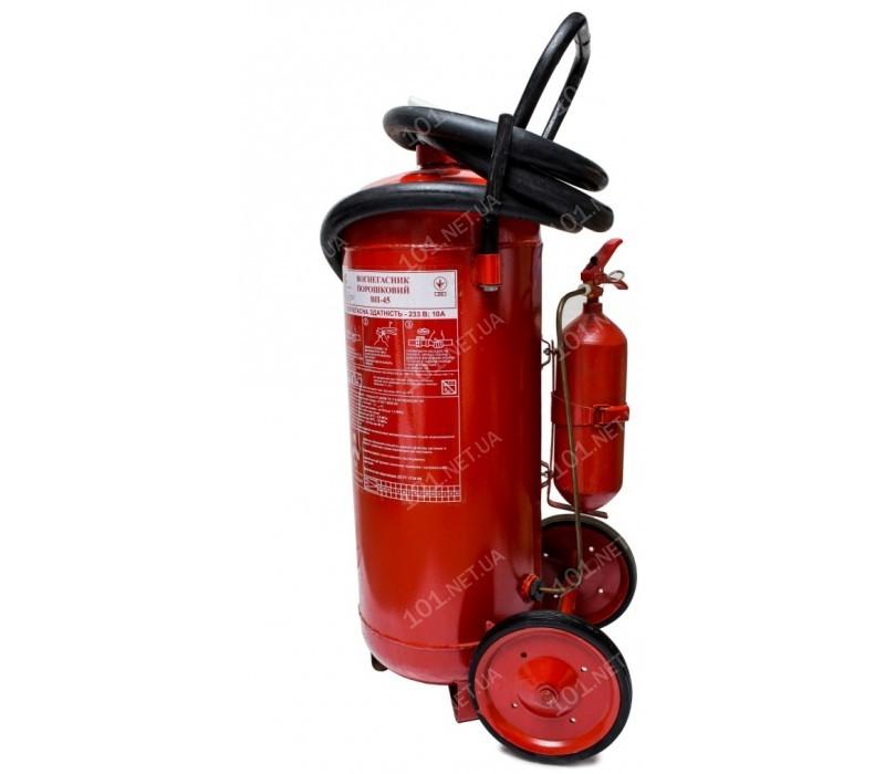 Огнетушитель порошковый ВП-45 (ОП-50)