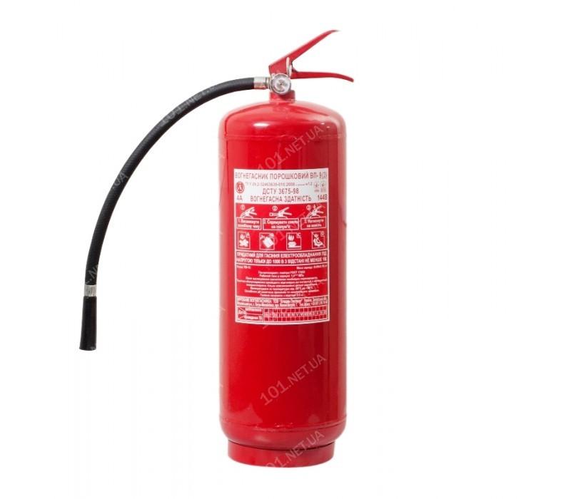 Огнетушитель порошковый ВП-9 (з)