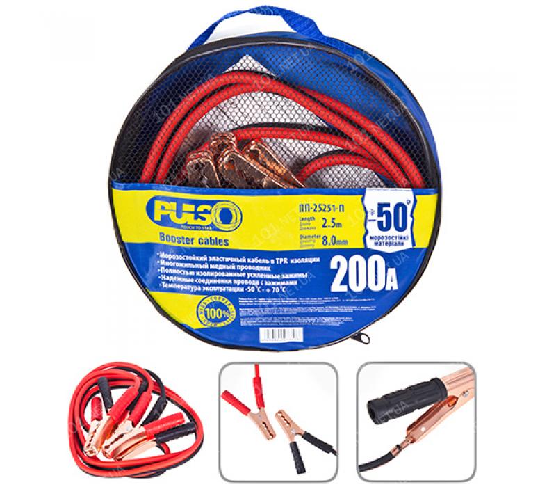 Прикуриватель PULSO 200А (до -50С) 2,5м в чехле