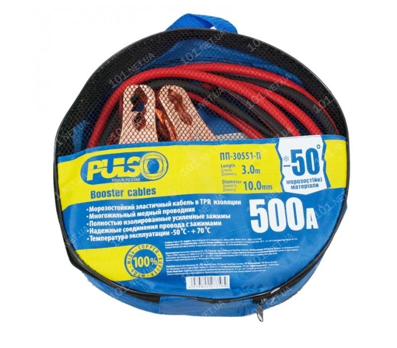 Прикуриватель PULSO 500А (до -45С) 3,0м в чехле