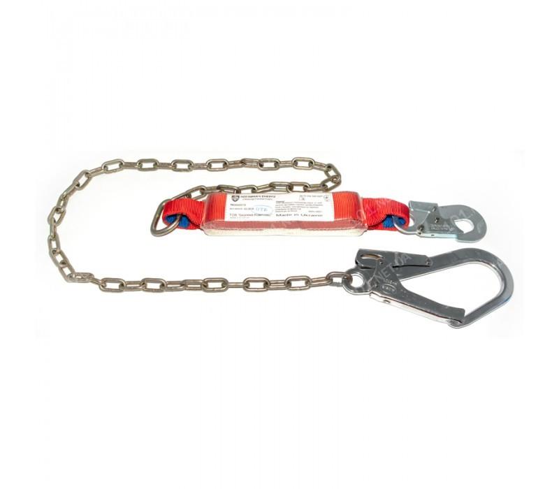 Строп – цепь с малым и большим карабинами и амортизатором