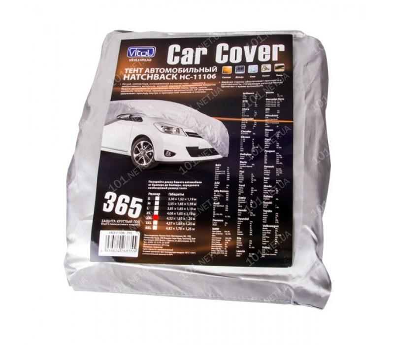 Тент автом. HC11106 М Hatchback серый полиэстер 355х165х119