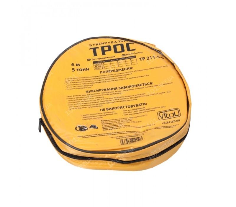 Трос буксир ST206B/TP-211-5-0 5т лента 50мм х 6м оранж/1 крюк/сумка