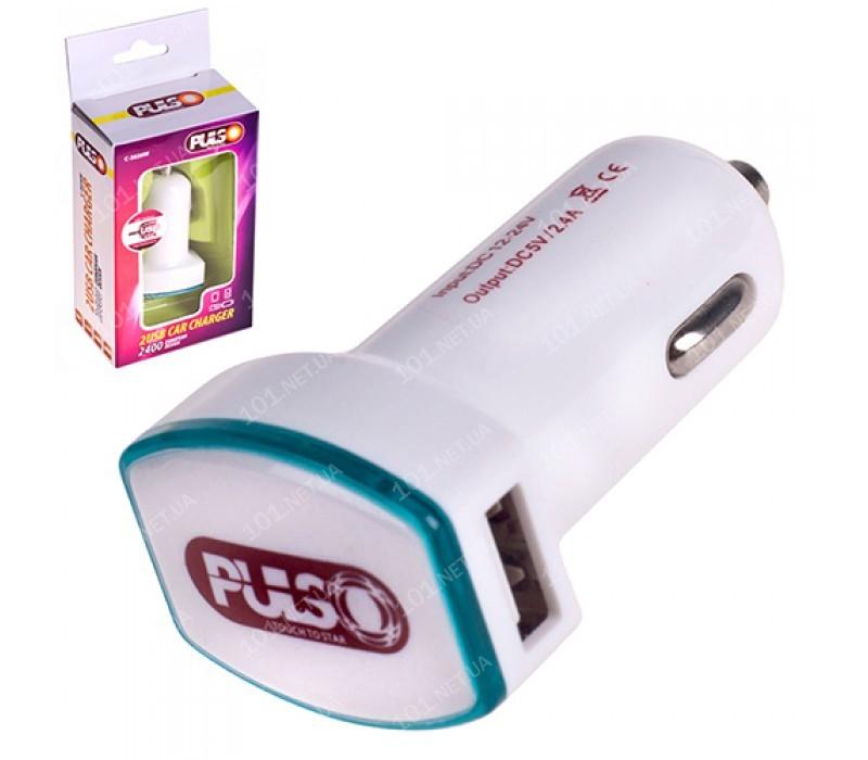 Автомобильное зарядное устройство PULSO C-2026W 2USB (12 / 24V - 5V 2,4A)