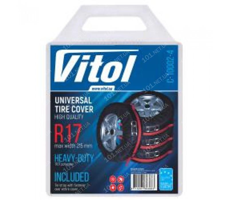 Чехлы для хранения колес С-10002 4 шт (d656*420mm) комплект