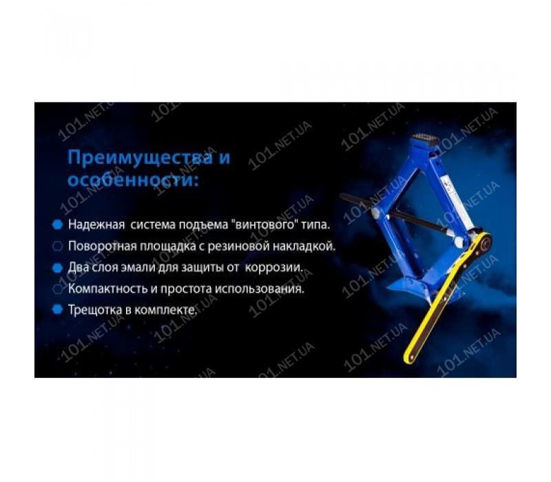 Домкрат ромб 1 т ST-105B-1t/с трещоткой