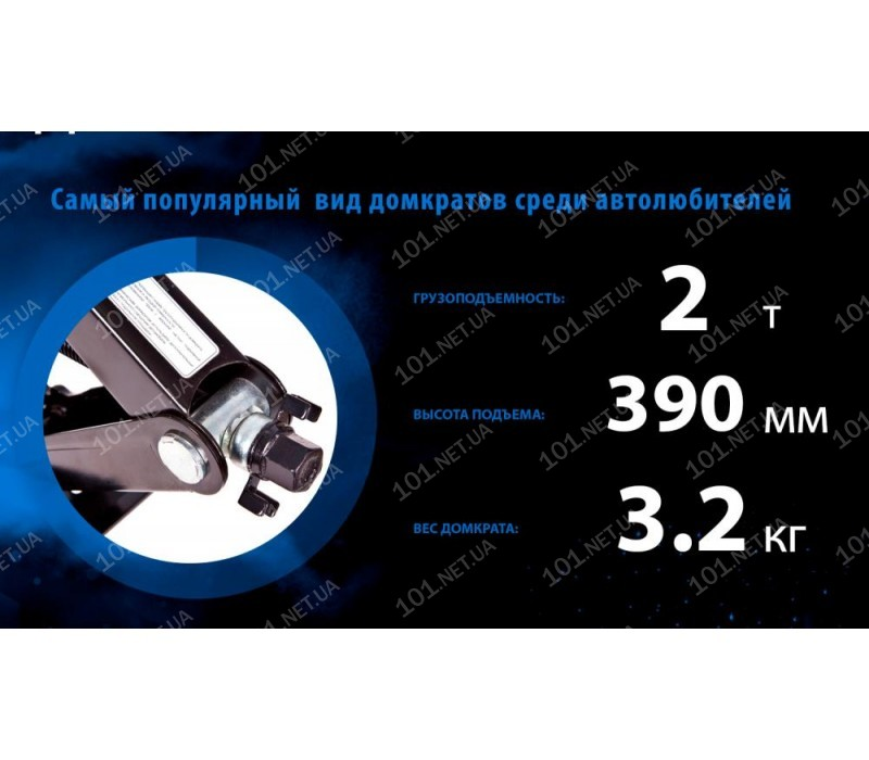 Домкрат ромб 2 т ST-113/резин.упор (ST-113). Высота подъема 390 мм.