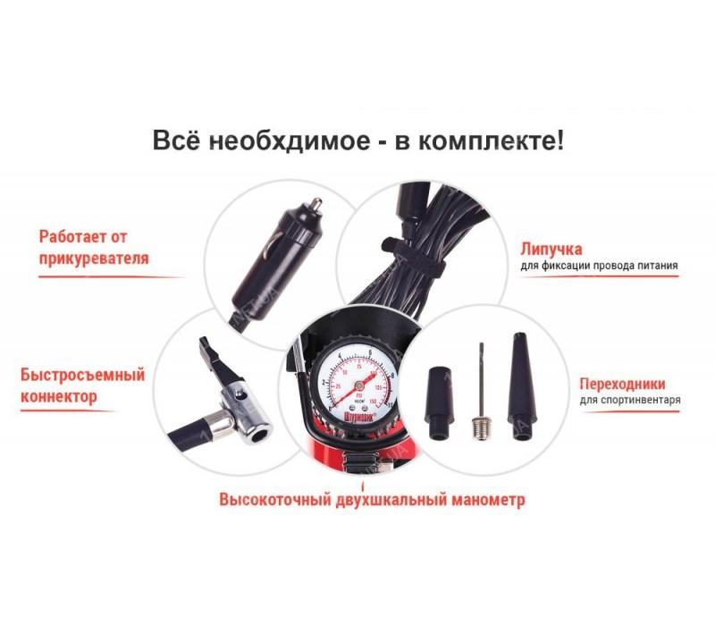 Компрессор Штурмовик AC-27 100psi/12Amp/35л/прикуриватель
