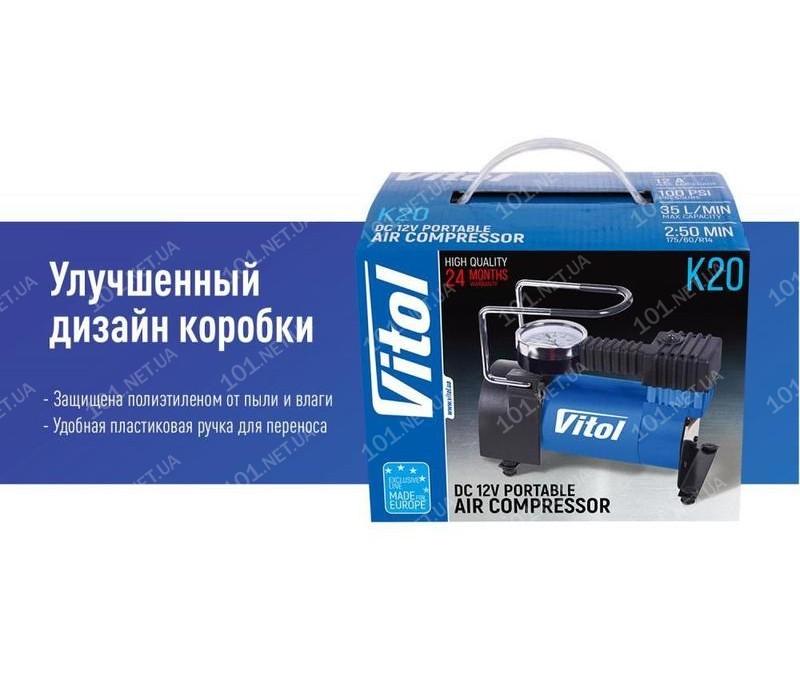 """Компрессор """"ViTOL"""" K-20 100psi/12Amp/35л/прикуриватель"""