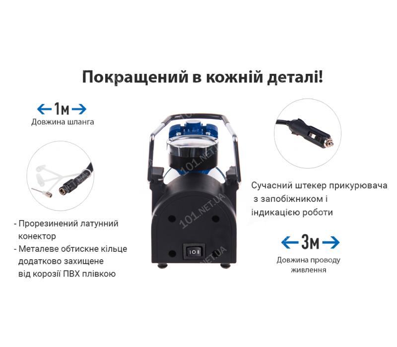 """Компрессор """"ViTOL"""" К-52 150psi/15Amp/40л/Автостоп/прикуриватель"""