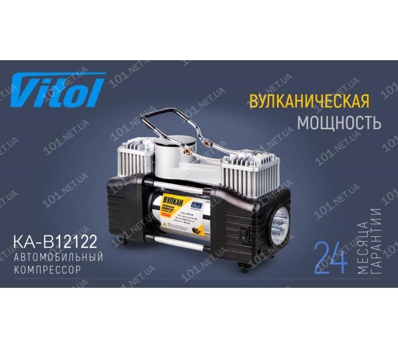 """Компрессор """"Вулкан"""" КА-В12122 150psi/25Amp/90л/клеммы/шланг7,5м с дефлятором/фонарь/2 цилиндра"""