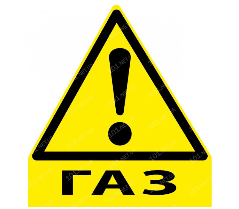 Наклейка знак ГАЗ 100х100