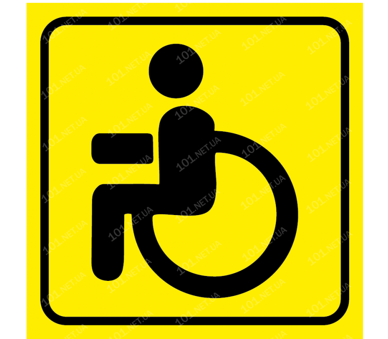 Наклейка знак Инвалид 140х140