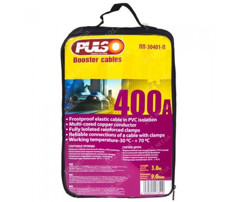 Провода пусковые PULSO 400А (до -45С) 3,0м в чехле (ПП-40130-П)
