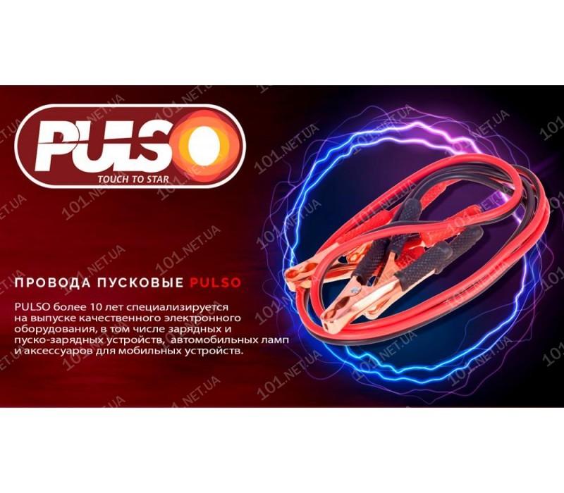 Пусковые провода PULSO 300 А (до -45С) 2,5м в чехле