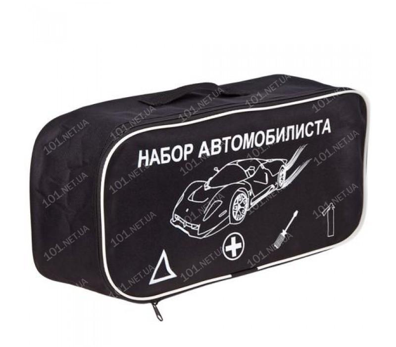 Сумка тех. помощи Набор автомобилиста (черная) 46х20х14см
