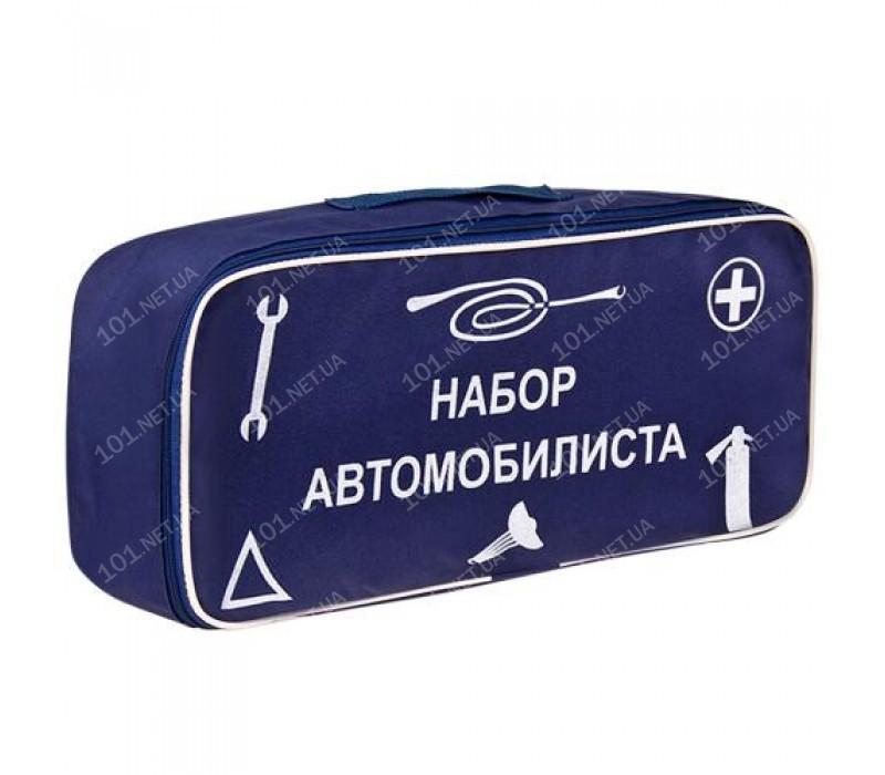 Сумка тех. помощи Набор автомобилиста (синяя) 46х20х14см