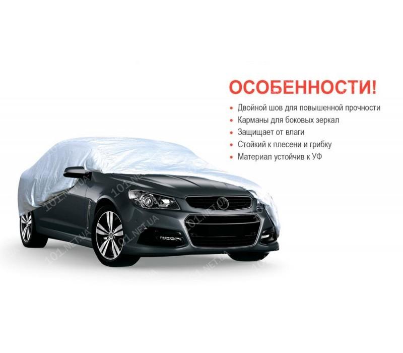 Тент автомобильный ШC-11106 S серий Polyester 406х165х119 к.з