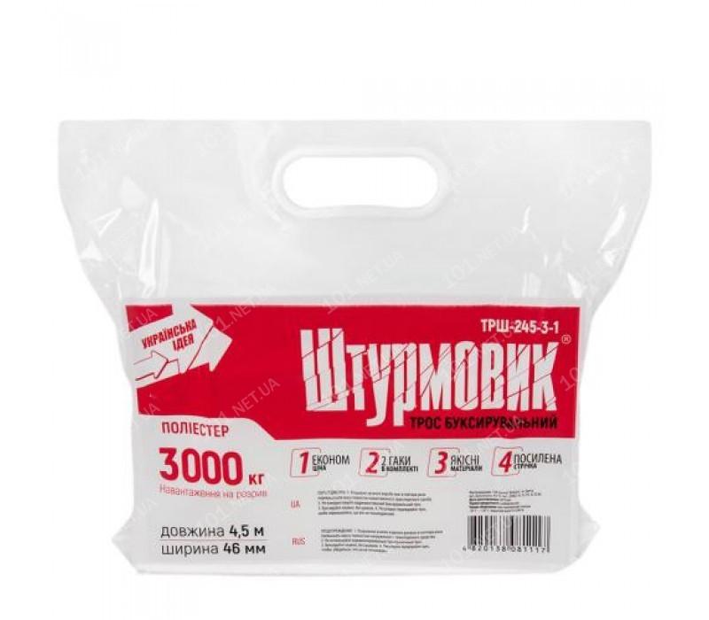 Трос буксир ТРШ-245-3-1 3т лента 46мм х 4,5м  желтый/крюк/кулек