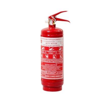 огнетушитель в Тернополе